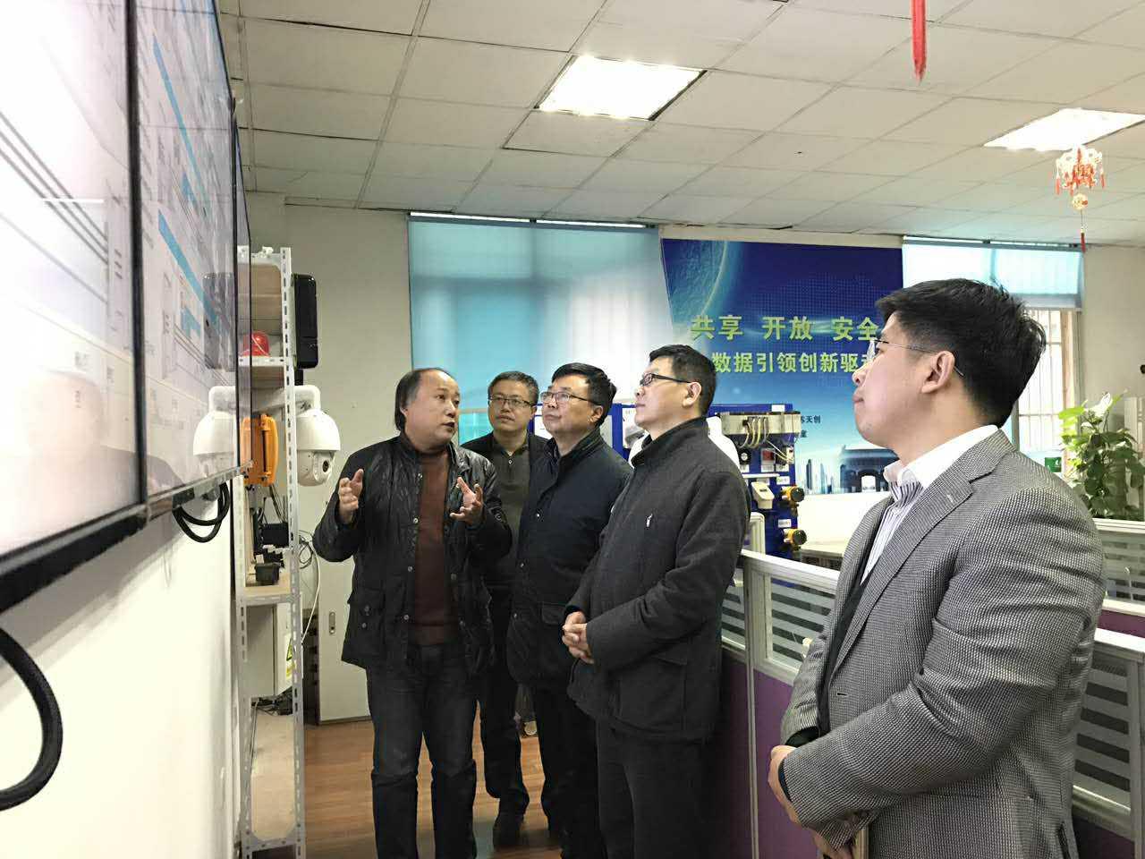 南京审计大学金审学院李敏院长一行到天创公司考察指导