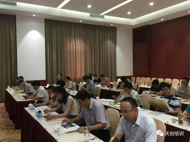 吴江农村商业银行DB2培训